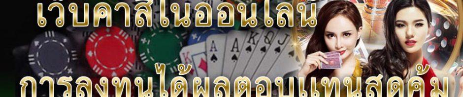 4-ufabet365